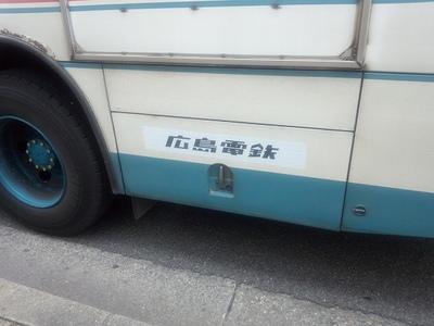 201205021 001.jpg