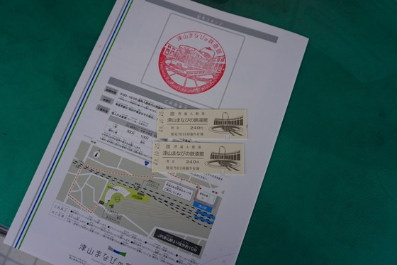 DSC01046.jpg