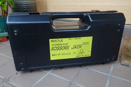 DSC03088.jpg