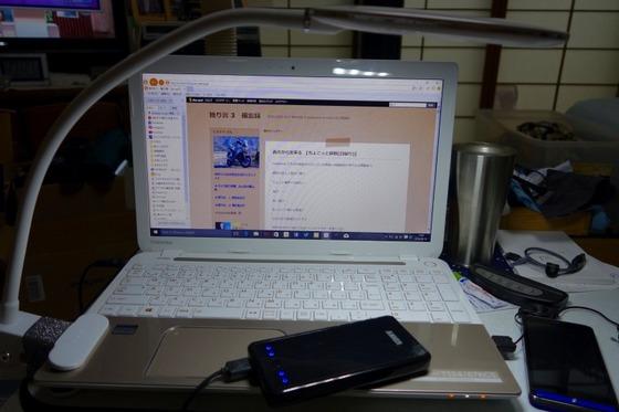 DSC03478.jpg