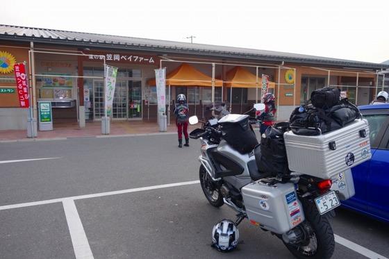 DSC04033.jpg