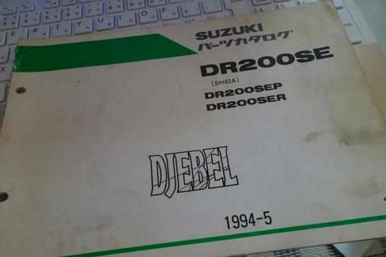 DSC06487.jpg
